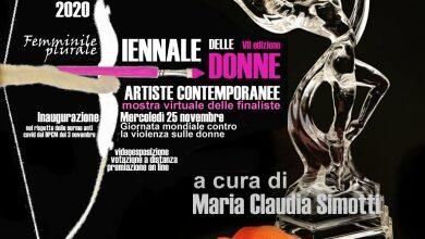 Photo of Roma: Biennale delle Donne, la settima edizione